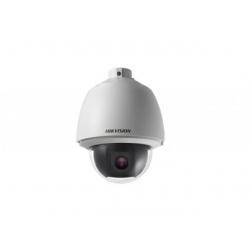 KAMERA PTZ IP HIKVISION DS-2DE4225W-DE 4.8-120mm