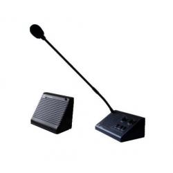 Interkom kasowy LonBon SD-2006V+