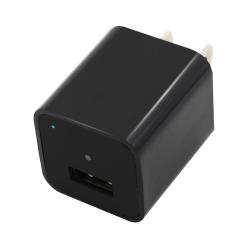 SZPIEG ZASILACZ USB FULL HD 1080p pamięć 16GB