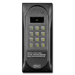 ACO CDNA BR Centrala domofonowa do instalacji analogowych,\nbez modułów dzwonienia